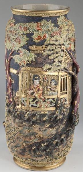 367: Relief Decorated Satsuma Vase