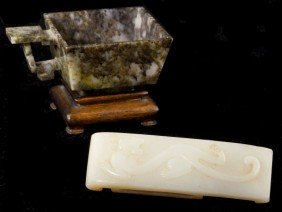 Two Pieces Of Chinese Jade