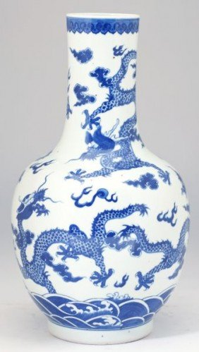 185: Chinese Blue and White Vase