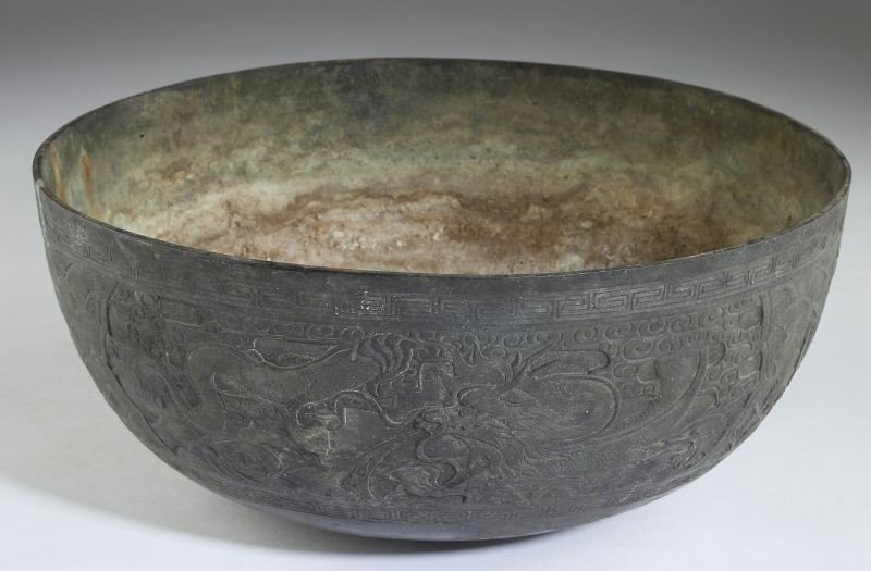 189: Antique Chinese Bronze Bowl