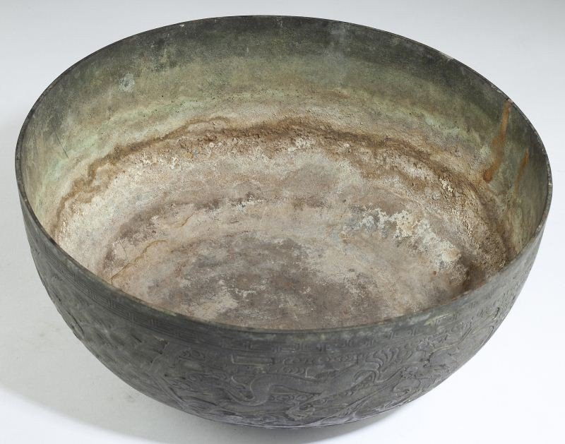 189: Antique Chinese Bronze Bowl - 5