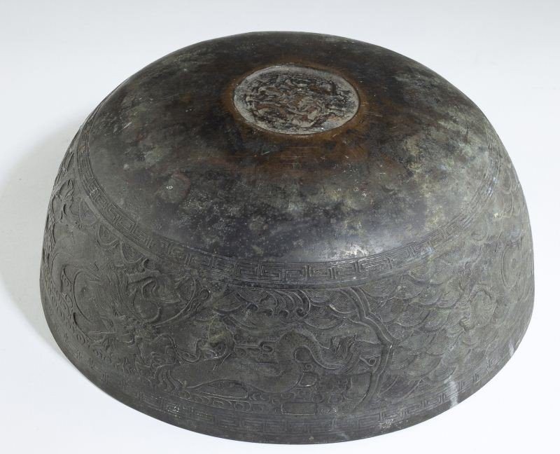 189: Antique Chinese Bronze Bowl - 6
