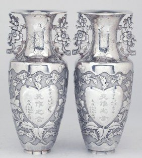 212: Pair of Chinese Wedding Presentation Silver Vases