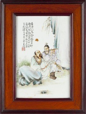 217: Chinese Porcelain Plaque, Republic Period