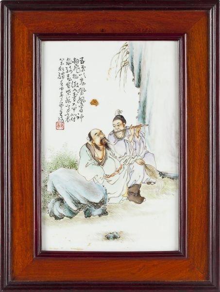 217: Chinese Porcelain Plaque, Republic Period