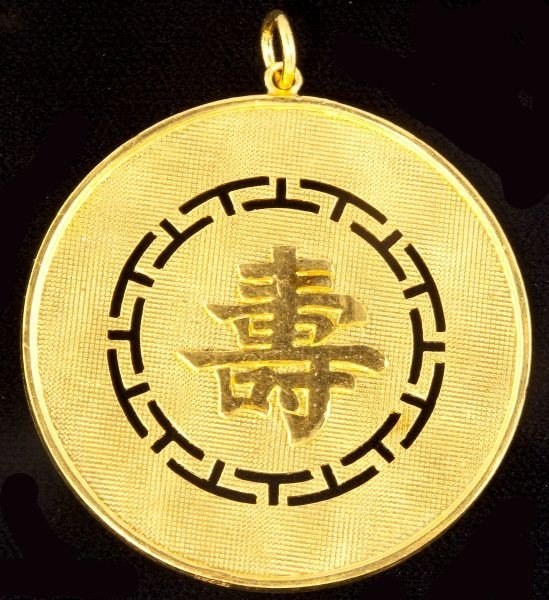 120: Chinese Gold Medallion