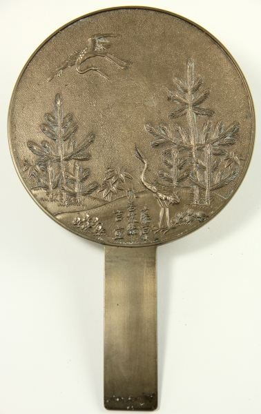 3: Japanese Bronze Hand Mirror, 19th Century