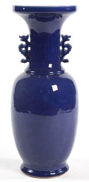 16: Chinese Porcelain Large Baluster Vase