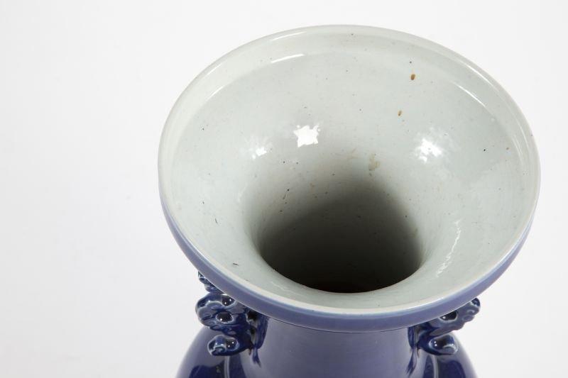 16: Chinese Porcelain Large Baluster Vase - 3