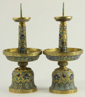 Pair Of Chinese Gilt Bronze Pricket Sticks