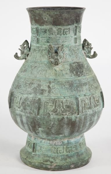 45: Large Chinese Bronze Vessel