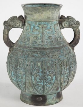 Chinese Bronze Double Handled Vessel
