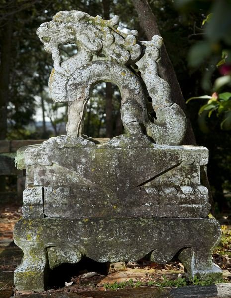 629: Chinese Carved Stone Kylin