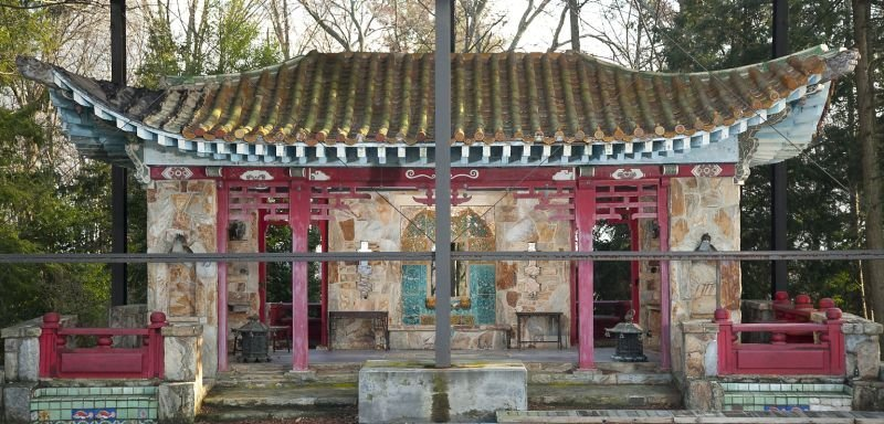 634: The Chinqua Penn Chinese Style Pagoda