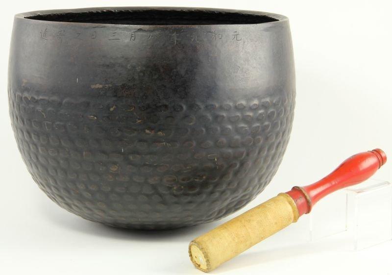 712: Japanese Buddhist Bronze Gong