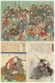 Utagawa Kuniyoshi circa 17971861 Woodblocks