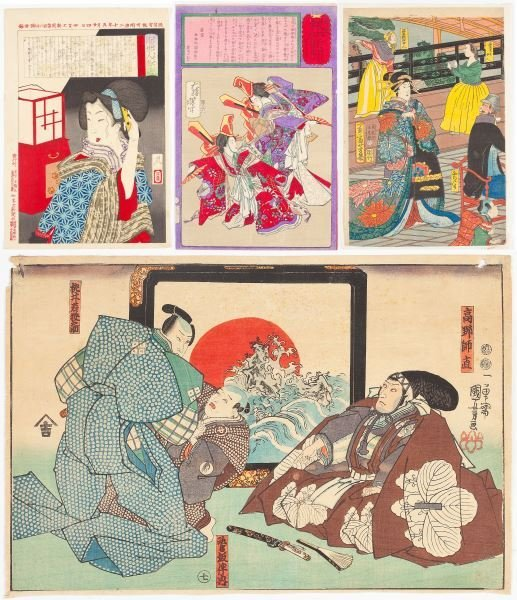 Four Japanese Woodblock Prints