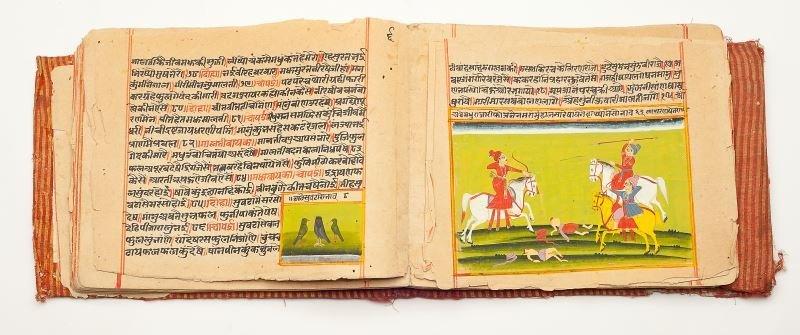 Indian Manuscript Book, Rajasthan, 1780