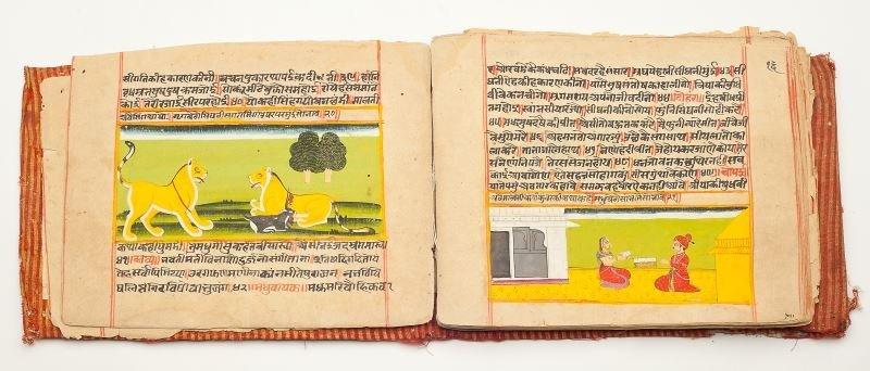 Indian Manuscript Book, Rajasthan, 1780 - 3