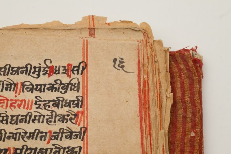 Indian Manuscript Book, Rajasthan, 1780 - 4