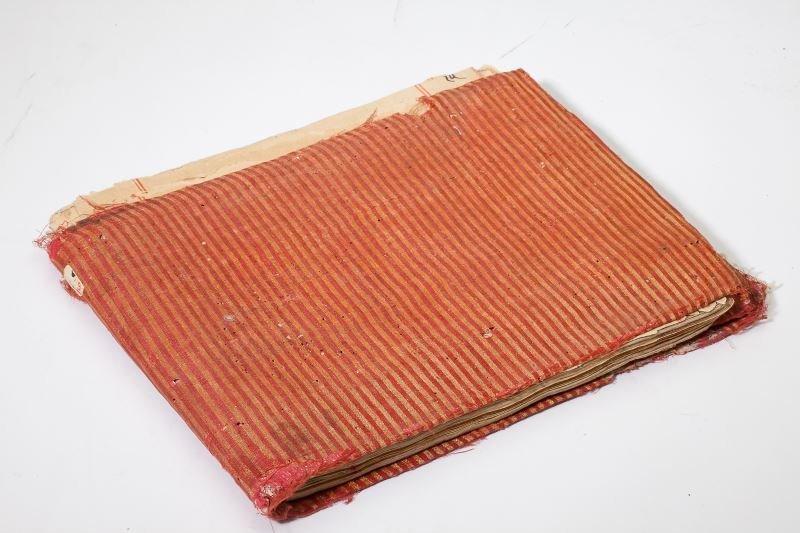 Indian Manuscript Book, Rajasthan, 1780 - 6