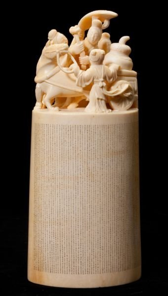 Antique Chinese Narrative Ivory