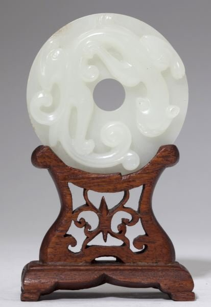 Chinese Qing Dynasty White Jade Bi Disc