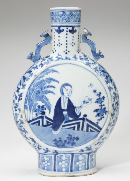 Antique Chinese Blue and White Moon Flask