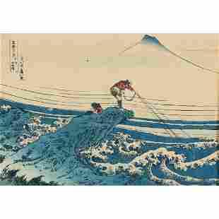 Katsushika Hokusai Woodblock Print from the Series