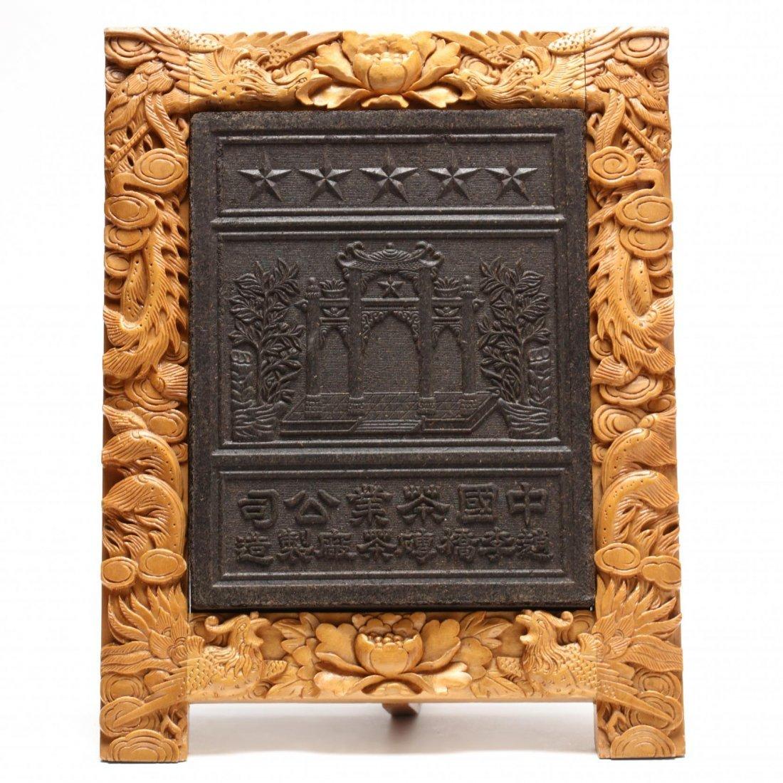 Chinese Framed Hubei (Black Tea) Brick