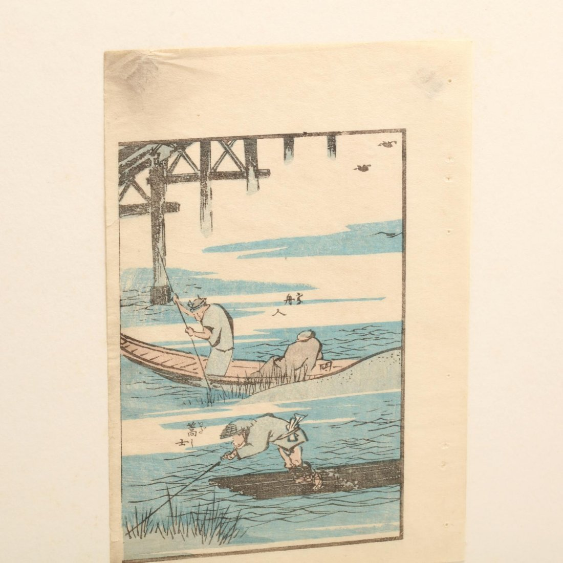 Group of Japanese Woodblock Prints - 5