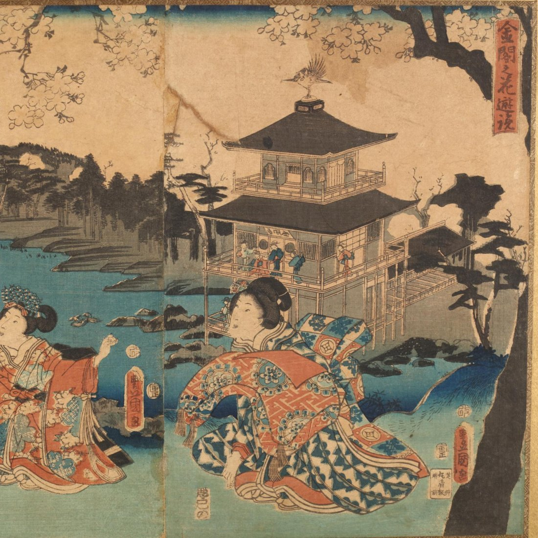 Group of Japanese Woodblock Prints - 4