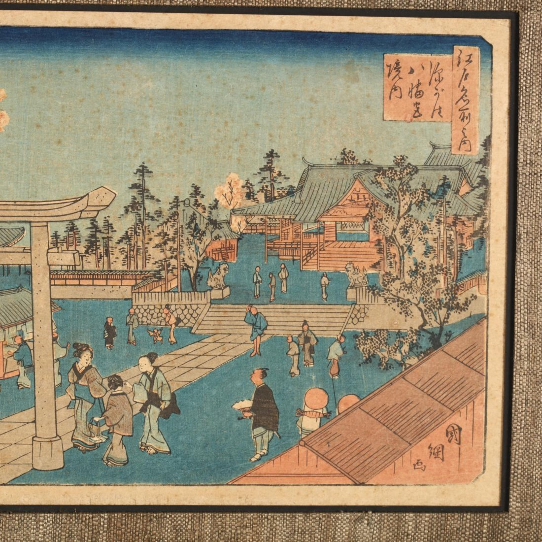 Group of Japanese Woodblock Prints - 8