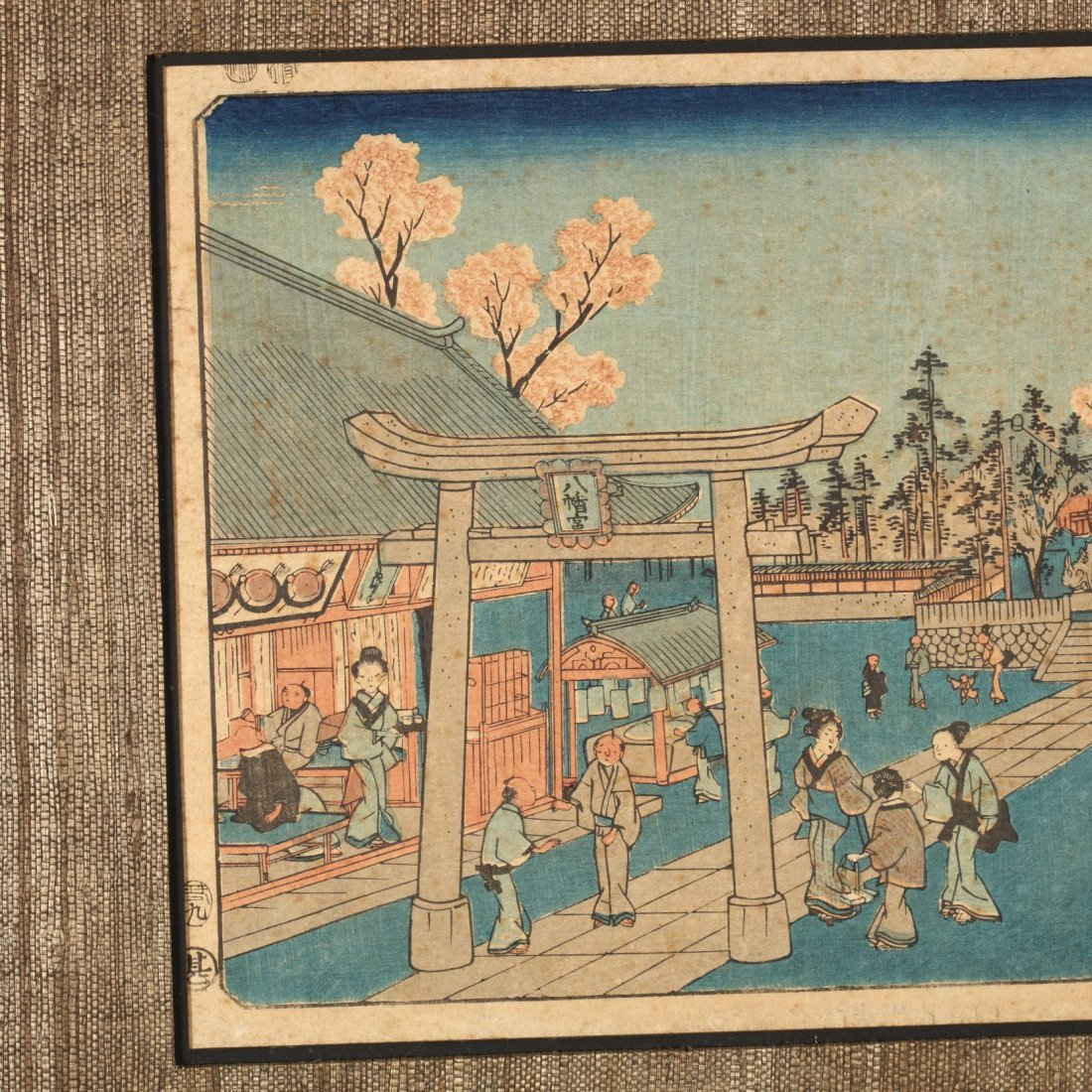 Group of Japanese Woodblock Prints - 9