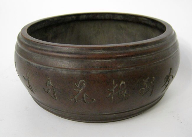 CHINESE YIXING BOWL WITH CALLIGRAPHY