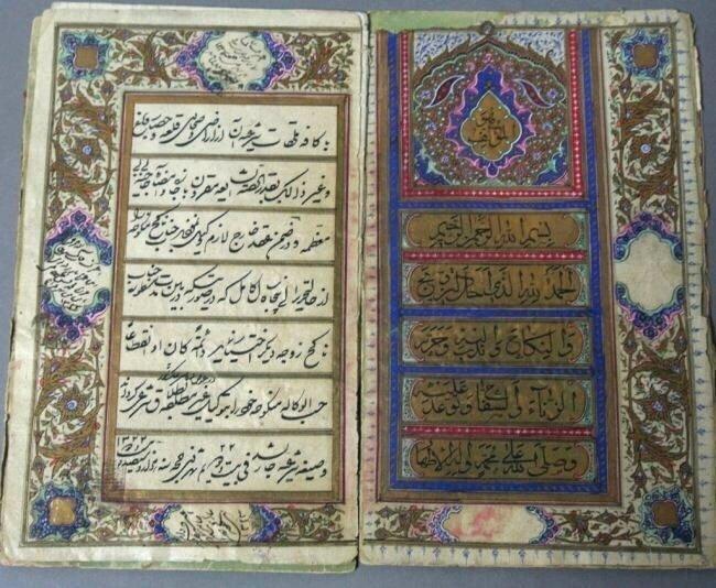 19TH CENTURY PERSIAN MANUSCRIPT