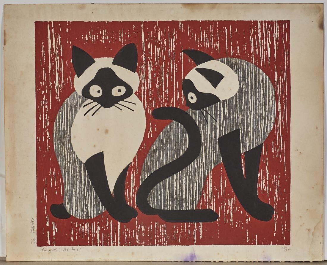 Kiyoshi Saito Japanese 1907-1997 Two Cats Woodcut