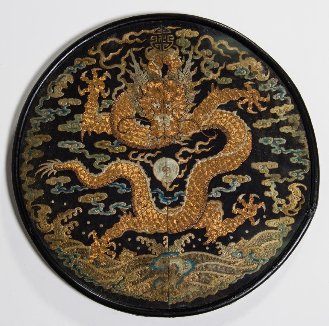 Chinese Imperial Qing Dynasty Round Rank Badge