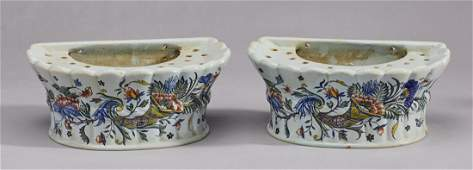 Pair French 19C Roven Malicorne Faience Bough Pots