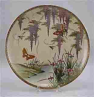 Meiji Koshida Satsuma Wisteria & Butterflies Plate