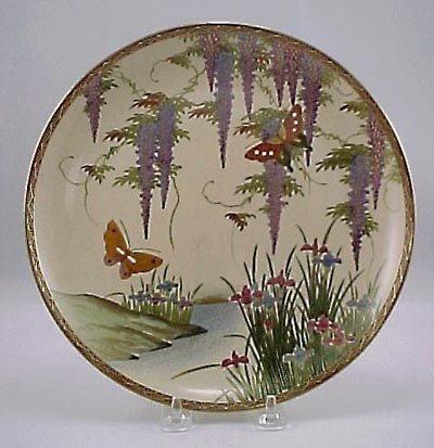 7: Meiji Koshida Satsuma Wisteria & Butterflies Plate