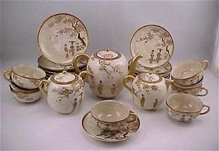 Meiji Period Kyoto 17 pcs. Satsuma Tea Pot Set
