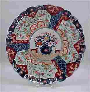 "Antique Japanese 19C. Imari Porcelain 11"" Platter"