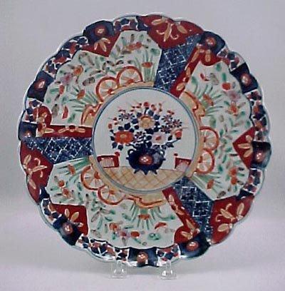 "15: Antique Japanese 19C. Imari Porcelain 11"" Platter"