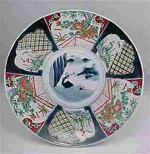 "Antique Japanese Imari 14"" Meiji Period Charger"