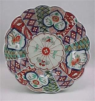 "Fine Japanese Imari Moth Decoration Meiji 11"" Bowl"