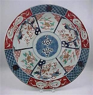 "Japanese 19C Imari 16"" Meiji Period Bird Charger"