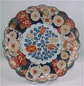 "26: Large 12"" Japanese 19C. Imari Porcelain Bowl Plate"