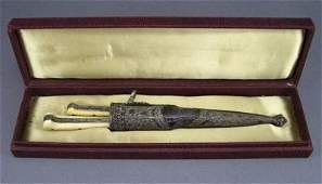 152: Syrian 17th C. Silver Inlaid Damascus Knife & Fork