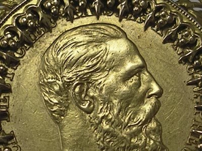 818: German 1888 10 Mark 20K Gold Coin Pin or Brooch - 2